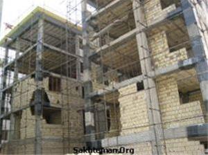 پیمانکاری ساختمانی بازسازی مقاوم سازی نوسازی - 1