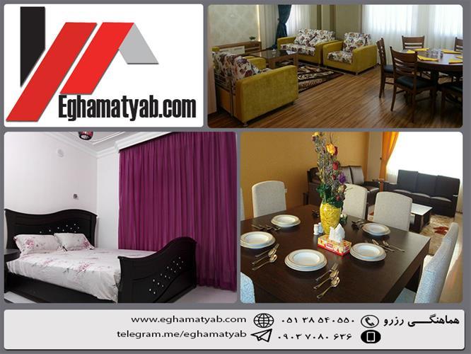 اجاره خانه مبله در مشهد ، آپارتمان مبله در مشهد - 1