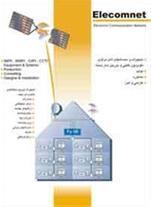 نصب آنتن مرکزی(MATV & SMATV)