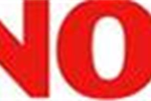 اطلاعیه شرکت چرخ خیاطی ژانومه ژاپن
