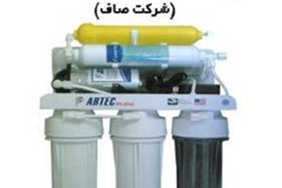 آب شیرین کن خانگی شرکت تولیدی فنی مهندسی صاف