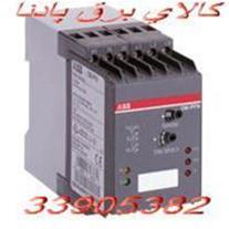 رله کنترل فاز 5 چراغ ABB-شیله یا اسبیک سابقPFN