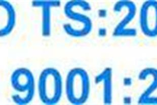 سی دی جزوات آموزش ISOTS و آموزش ISO9000 - 1