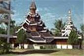 تور تایلند | پاتایا | پرواز ماهان | نوروز 97