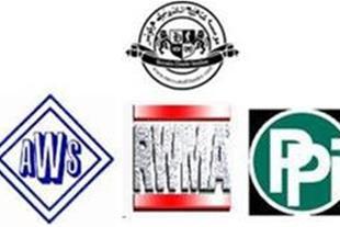 فروش ویژه استاندارد AWS 2004 RWMA 2004 PPI 2004