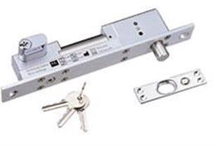 قفل برقی شافتی کلید خور
