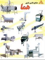 خط تولید و بسته بندی مواد غذایی