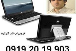 PII PIII لپ تاپ نوت بوک رایانه کامپیوتر NEC DELL T