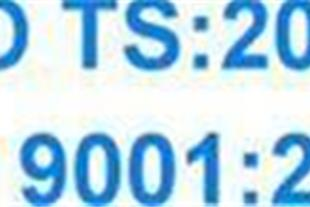 آموزش آموزشISO17020 ، ISO9000 ، ISO TS ، EFQM ، 5S