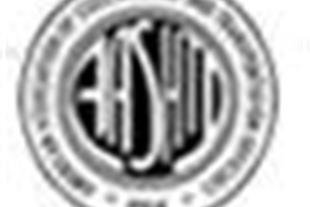 استاندارد های انجمن هال علمی معتبر