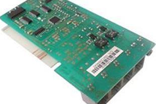 مودم کالر آیدی (Caller ID) چند کاناله فول USB