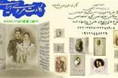 طراحی و چاپ کارت عروسی جدیدترین مدل wedding card