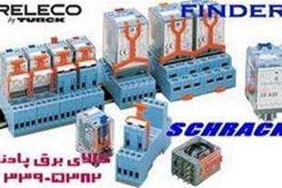 فروش انواع رله FINDER-RELECO –SCHRACK