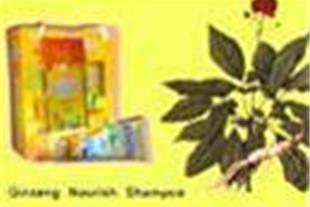 درمان قطعی ریزش موبا گیاه جنسینگ+ بناول تقویتی