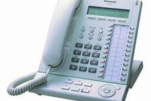 مرکز تلفن سانترال 88323000