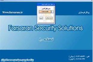 خدمات اکسس مانتیس 4 : mde ,  access