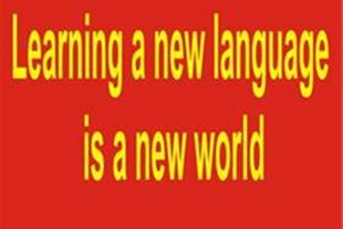 تدریس خصوصی انگلیسی با لهجه امریکایی - 1