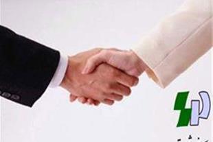 تهیه و تکمیل فرم جواز تاسیس سازمان صنایع و معادن