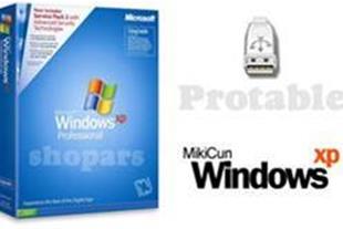 ویندوز XP همراه بدون نیاز به نصب !!!