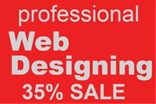طراحی استاتیک وب سایت