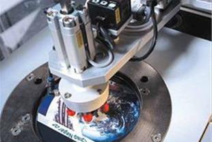 مرکز پخش انواع قاب های وایقان CD , DVD 02188784350
