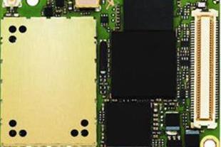 Wireless Module MC75 EDGE