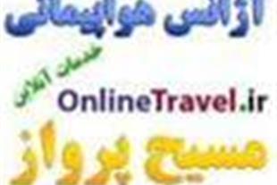 بهترین تور جذاب و دیدنی دبی(امارات)