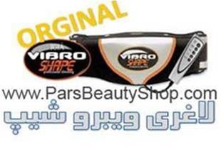 کمربند لاغریکمربند لاغری Vibro Shape +هدیه وی