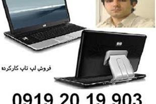 Dell P4 2.00  با ویندوز 7 و فول پورت فقط 28500 توم