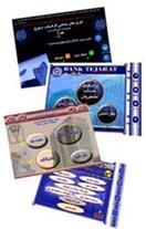 فروش انواع نرم افزار های اتوماسیون اداری و صنعتی