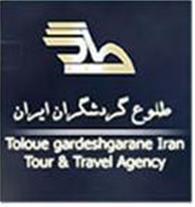 بلیط دبی 2 روز تا 2 ماه _ رزرو هتل در دبی
