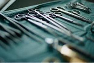 عضویت در بزرگترین پایگاه اینترنتی گروهای پزشکی