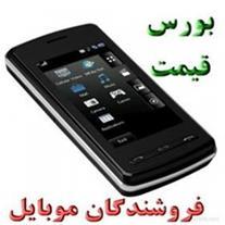 قیمت گوشی موبایل نوکیا / لوازم جانبی NOKIA