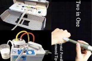فروش  دستگاه های میکرودرم ابریژن - پیلینگ پوست
