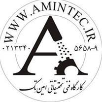 دستگاه شات بلاست درامی AMINTEC