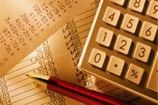 امور حسابداری و حسابرسی