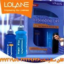 جدیدترین محصول صاف کننده مو(LOLAN)