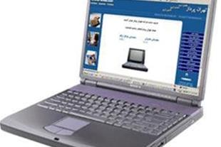 فروش اقساطی کامپیوتر و نوت بوک و  لپ تاپ اچ پی