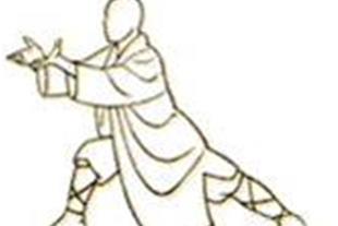 آموزش ووشو (تای چی چوان)