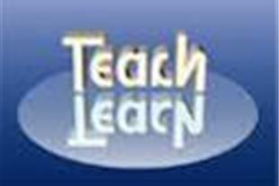 تدریس خصوصی  ریاضی عمومی (1و2) و پایه