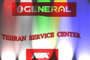 نمایندگی کولر گازی اجنرال - گری - گالانز