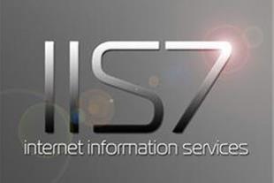 آموزش IIS 6.0 ، IIS 7.0 و IIS 7.5
