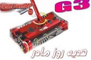 جارو شارژی جدید Swivel Sweeper G3