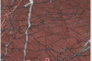 مرمریت قرمز سنندج