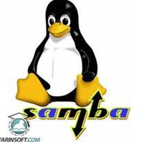 آموزش نرم افزار لینوکسی Samba