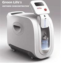 دستگاه اکسیژن ساز گرین لایفز