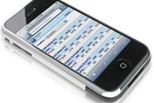 بهترین قیمت فروش گوشی موبایل آیفون اپل APPLE