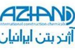 چسب بتن Azhand A-321