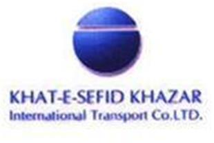 شرکت حمل و نقل بین المللی خط سفید خزر