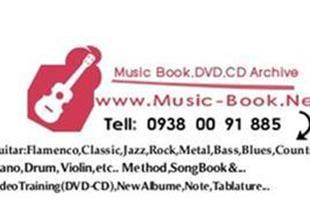 فروشگاه کتاب و DVD های کمیاب موسیقی ArtWay